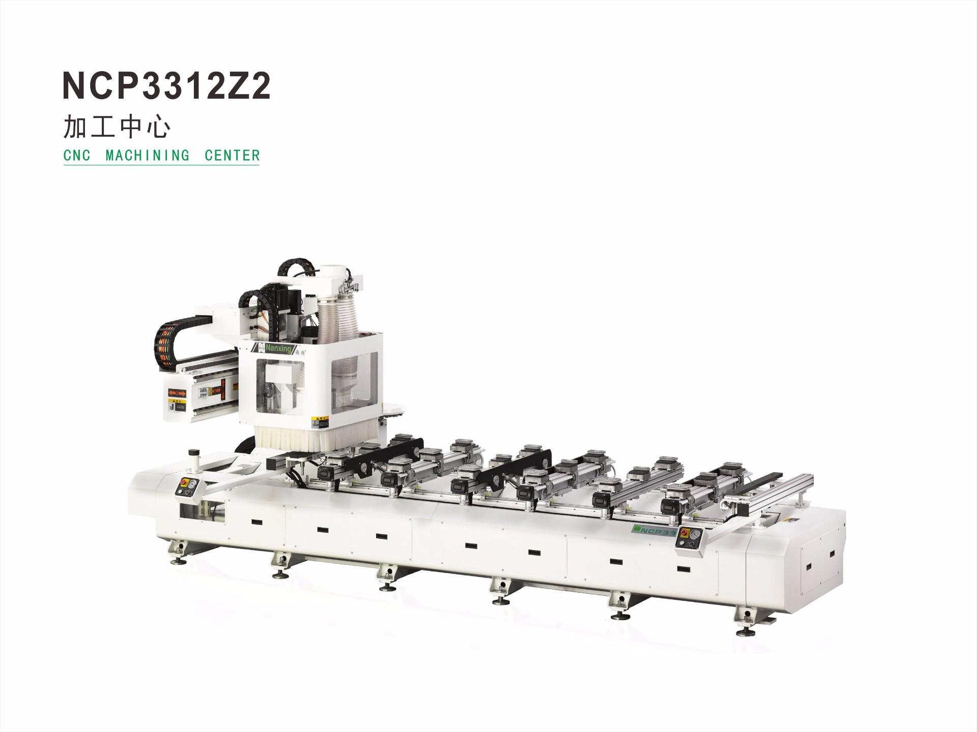 加工中心 NCP3312Z2