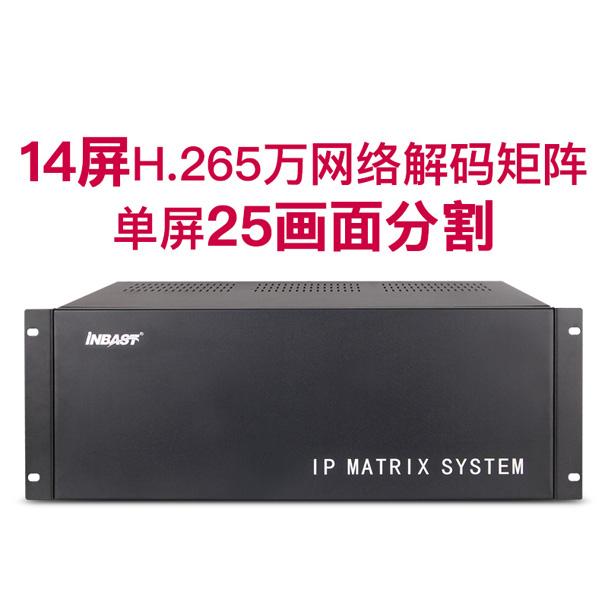 英霸14屏H.265网络解码矩阵单屏25分割