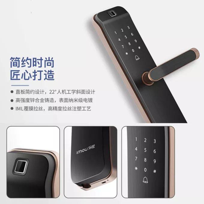 大华乐橙智能门锁K2红外活体指纹黑科技上线