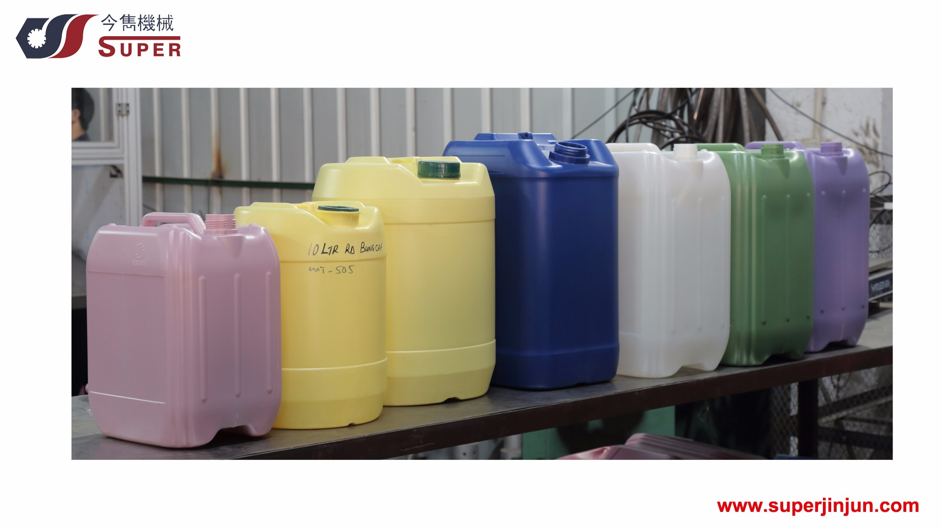 全自动多层阻隔化工容器方案
