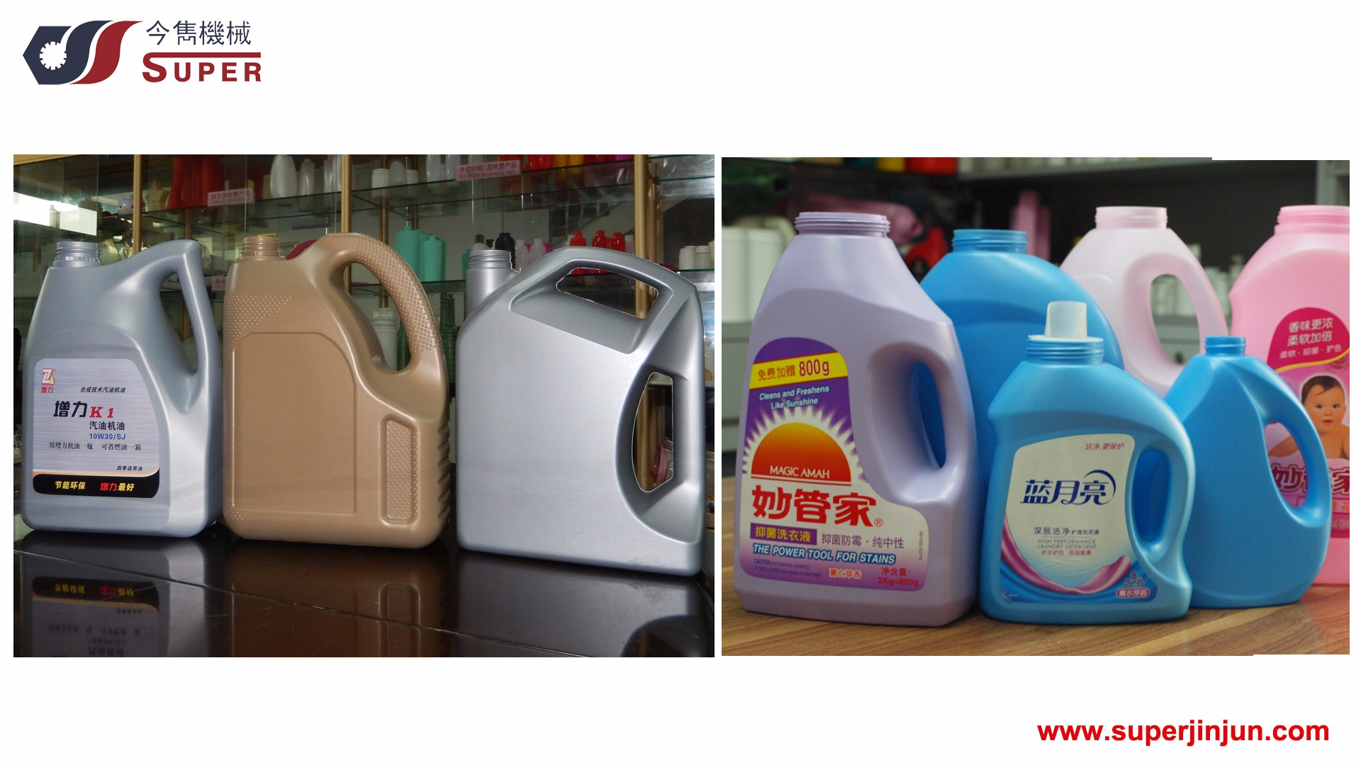 全自动机油瓶模内贴标生产线