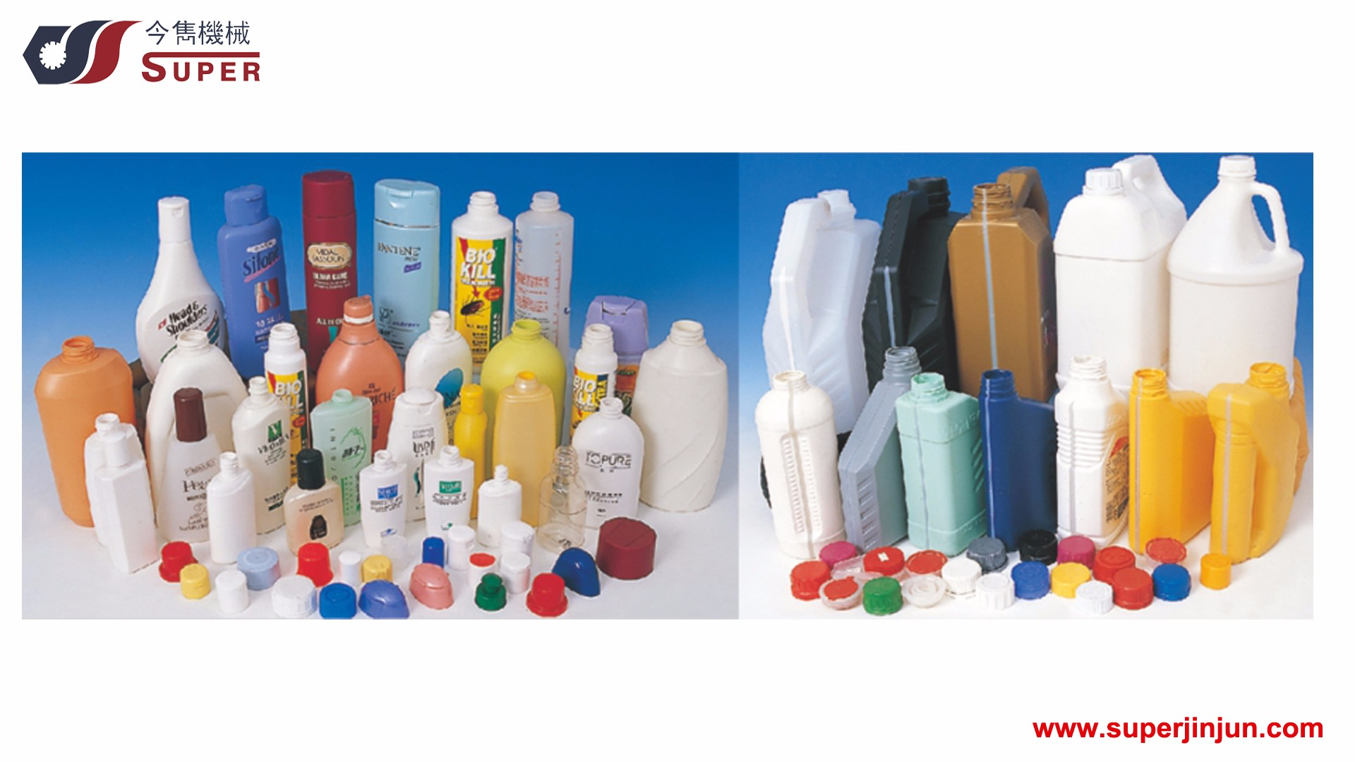 日化包装容器全自动生产线
