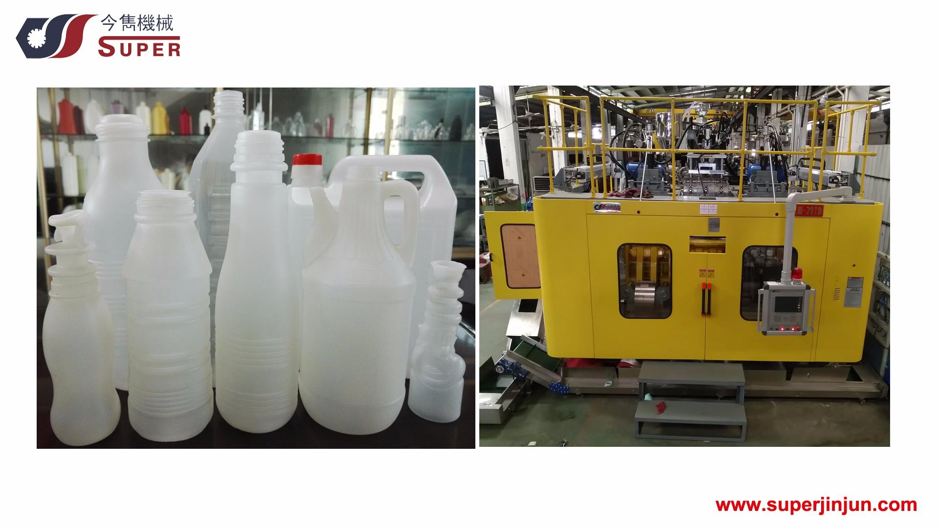 全自动无人值守奶瓶生产线