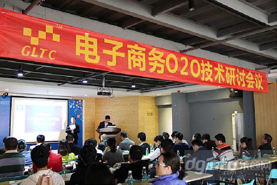 """捷联科技成功举办"""" 电子商务 O2O技术研讨会 """"科普活动"""