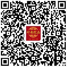 微信图片_20171128142711.jpg