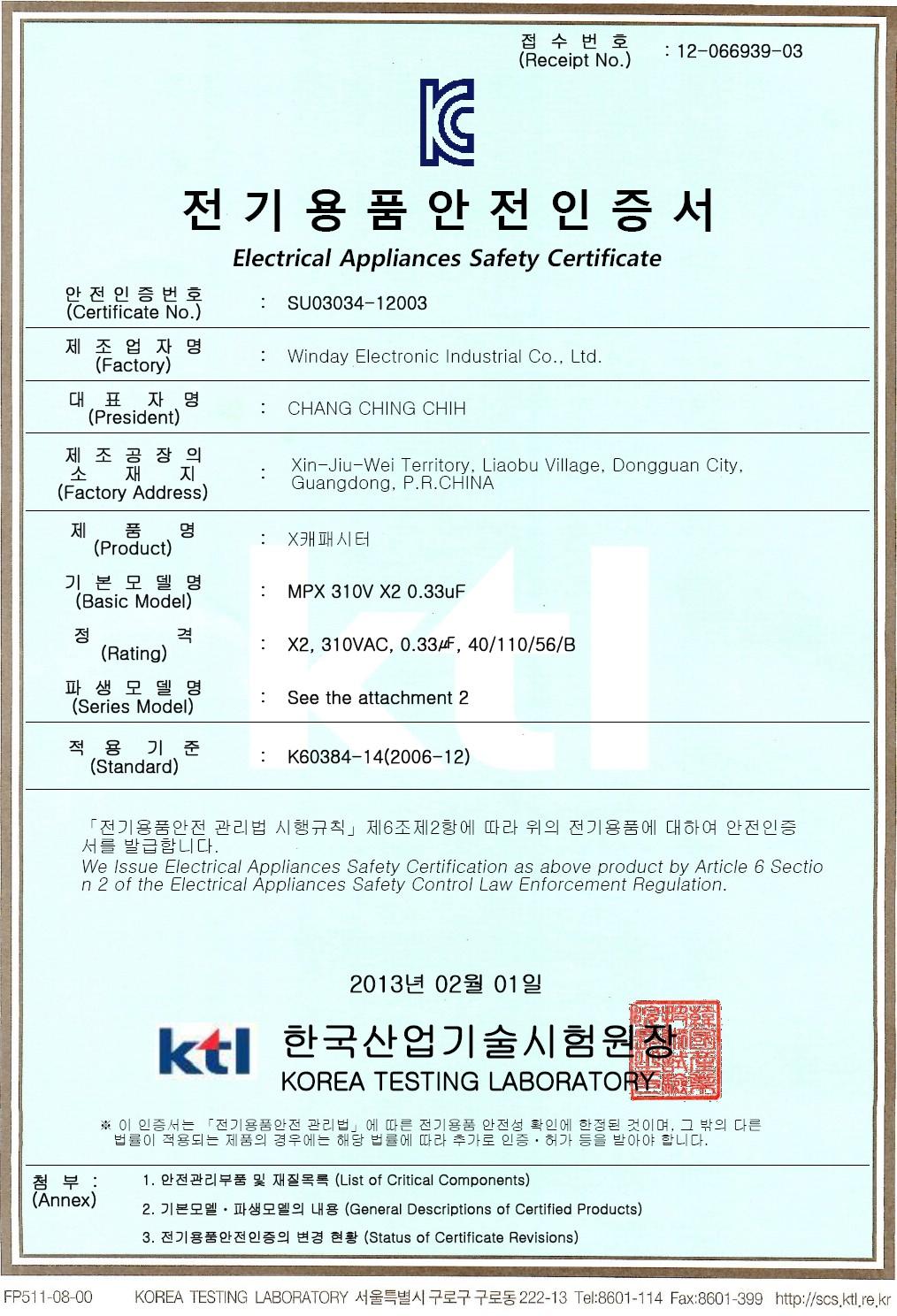 KTL SU03034-12003