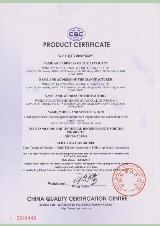 安規CQC X2 310V认证