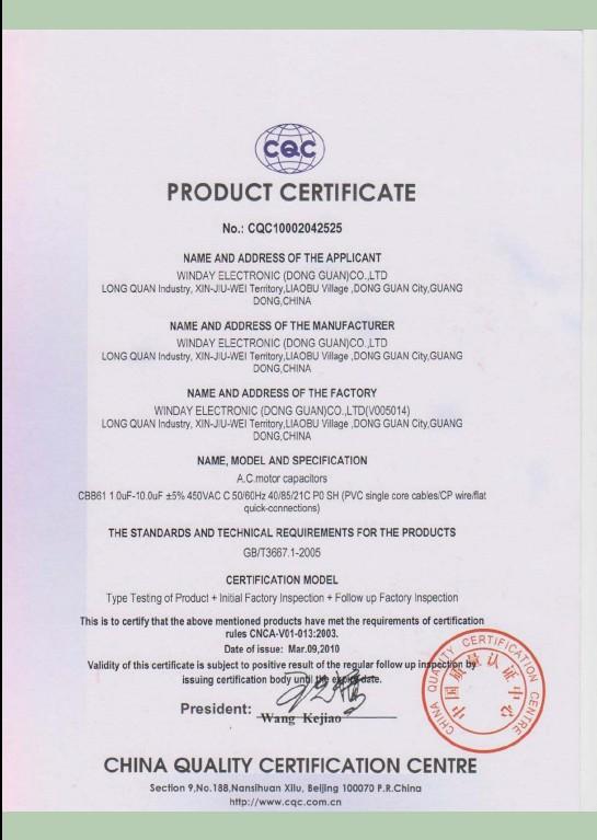 启动电容CBB61 P0 CQC 认证