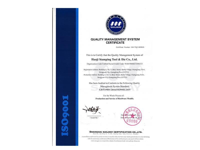 ISO质量认证英文