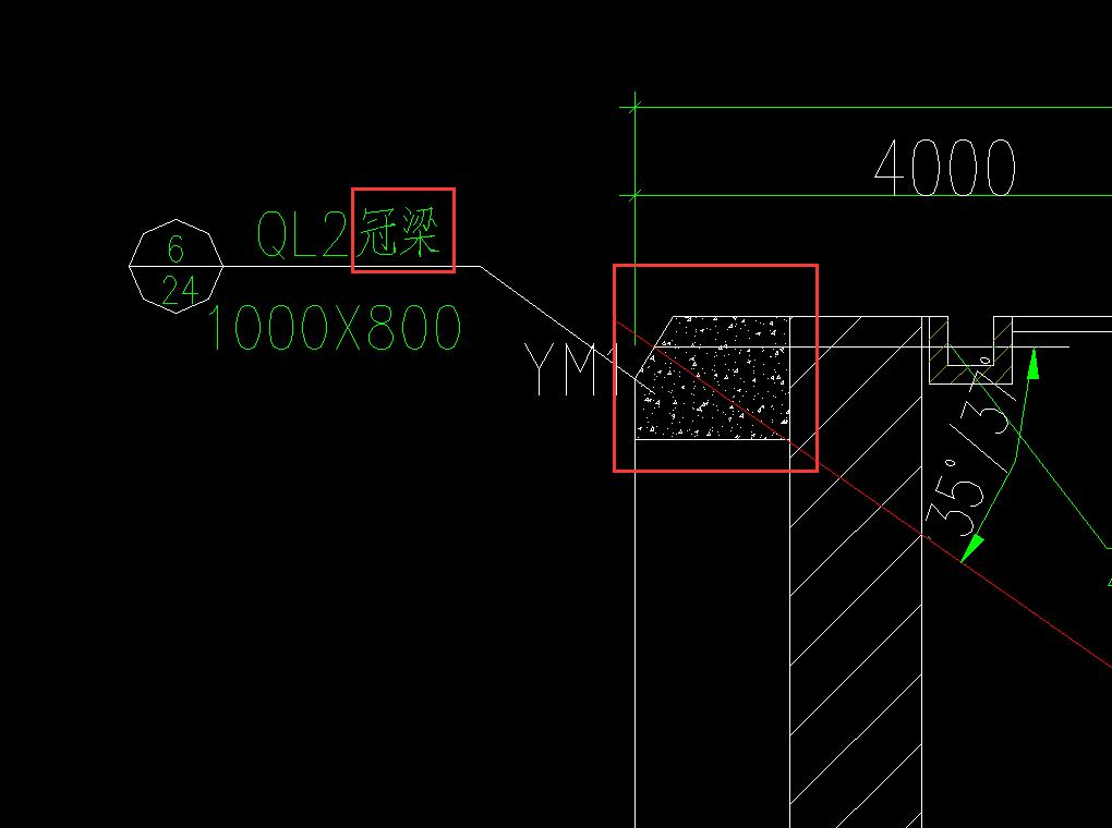 基坑支护桩剖面图—冠梁节点. png
