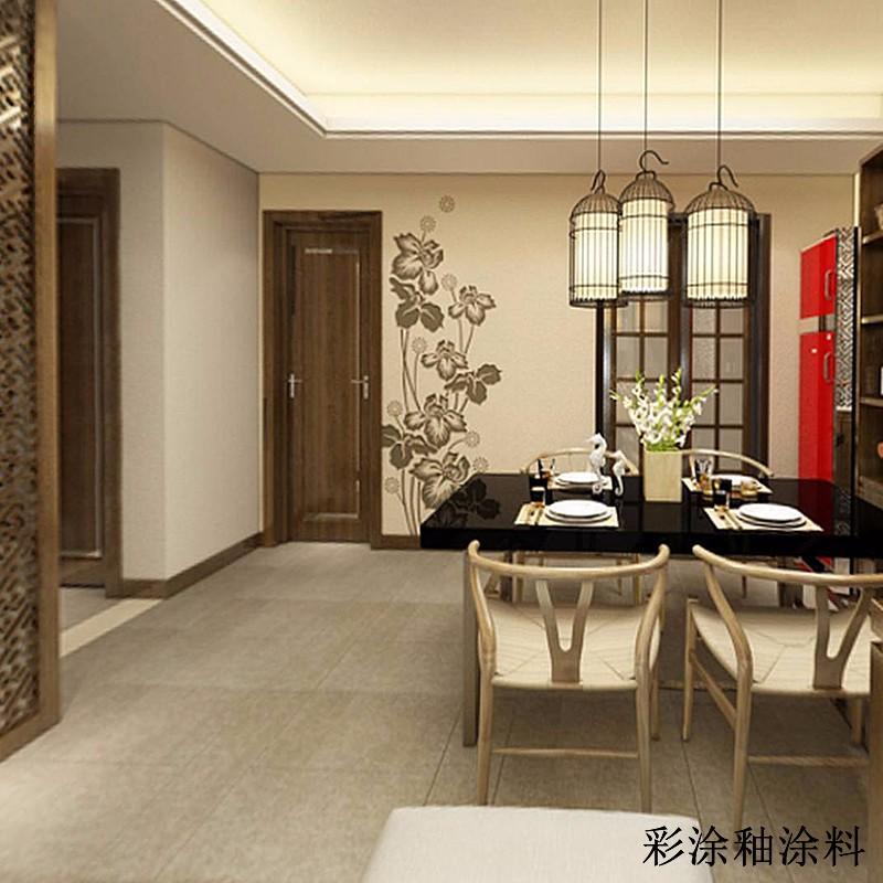 中式风格ZSH16