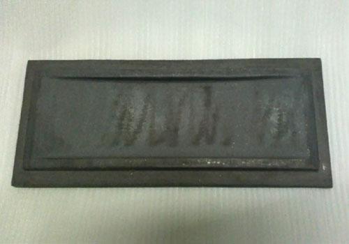 国产Q034系列抛丸机顶护板