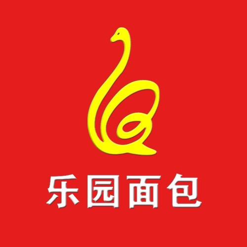 東莞市樂園面包有限公司