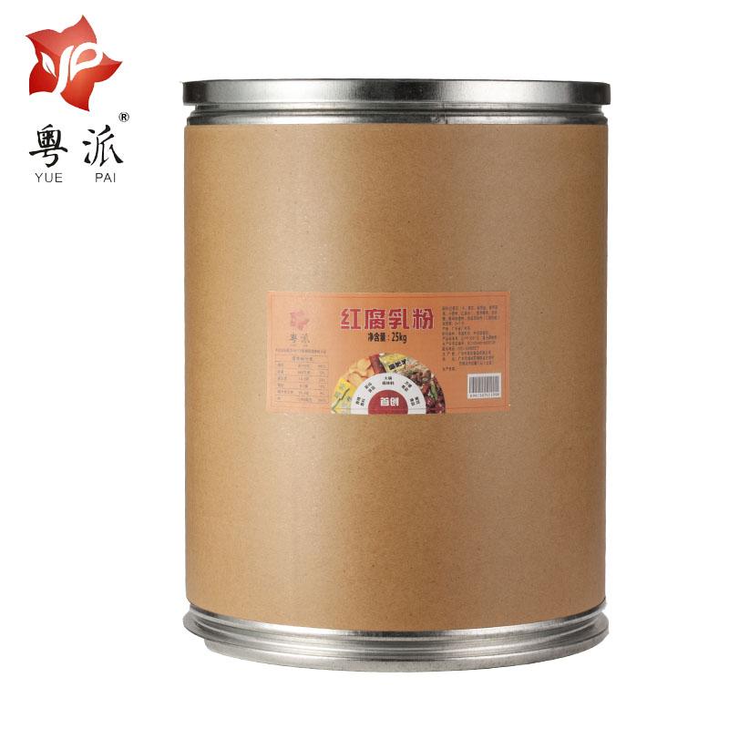 紅腐乳粉25kg