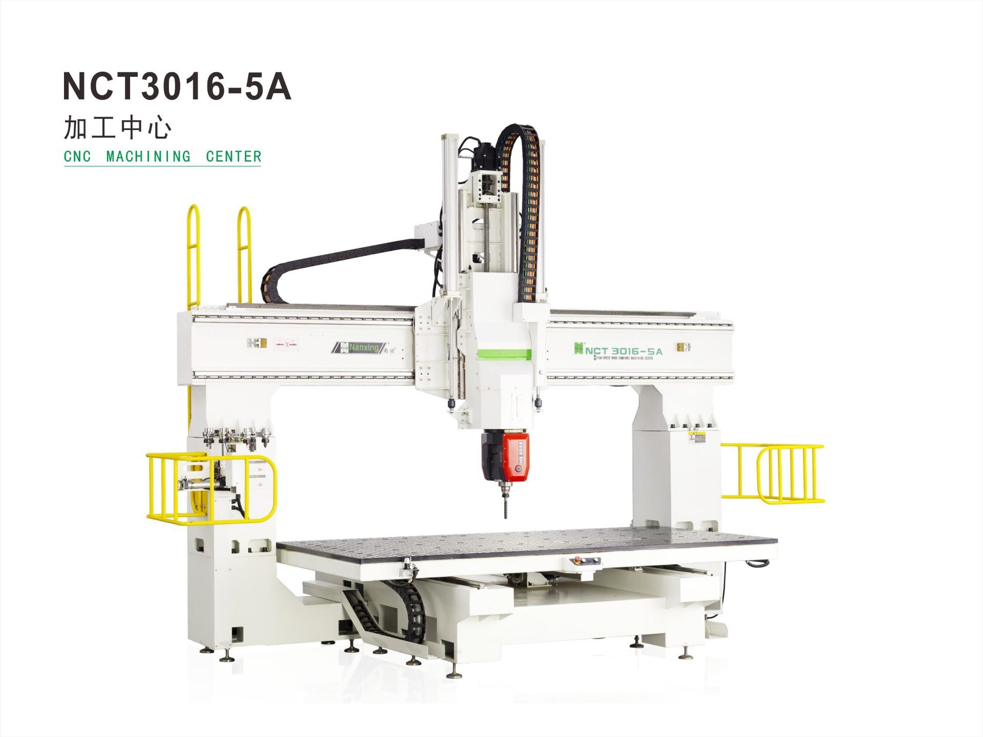 五軸加工中心 NCT3016-5A