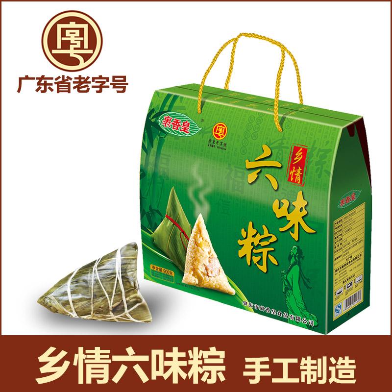 裹香皇—乡情六味粽