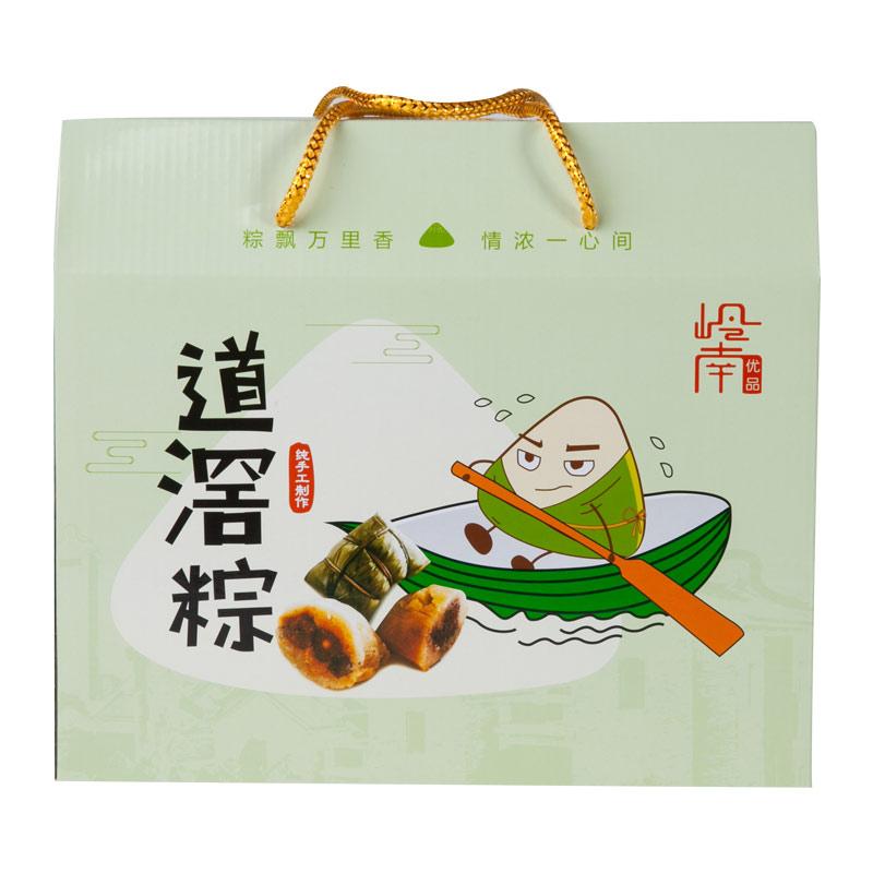 岭南优品-枧水粽礼盒