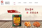 【上线】热烈祝贺广州市粤派食品有限公司官方网站成功上线
