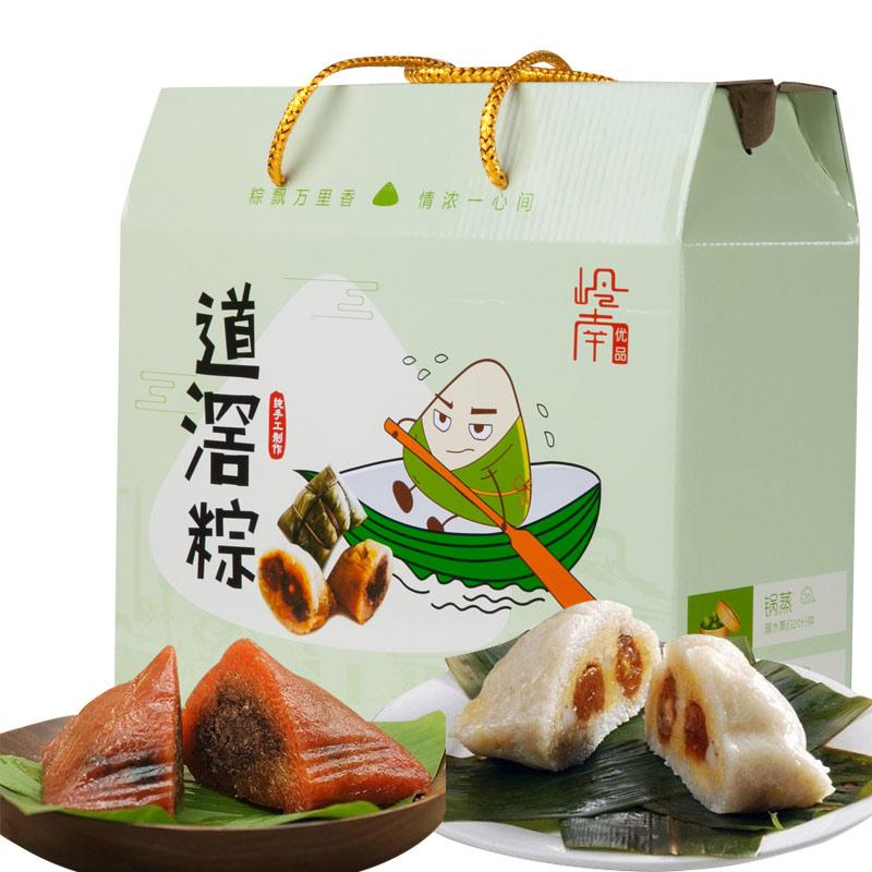 岭南优品-鸳鸯粽礼盒