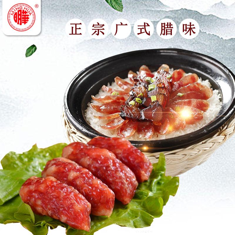 明华-龙凤腊肠