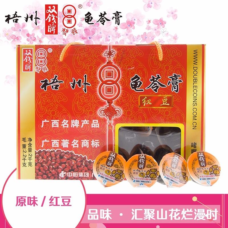 双钱-红豆味啫喱杯礼盒