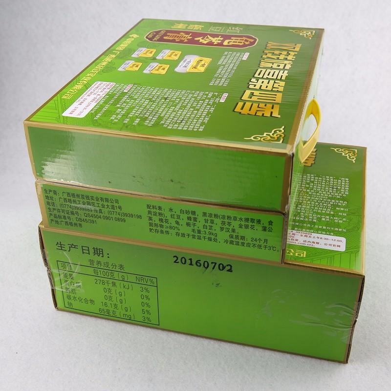 双线-红豆味易拉罐礼盒