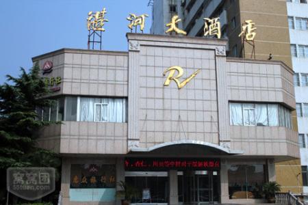 湛河大酒店与彩涂釉无机环保涂料绿色酒店新天地项目圆满成功