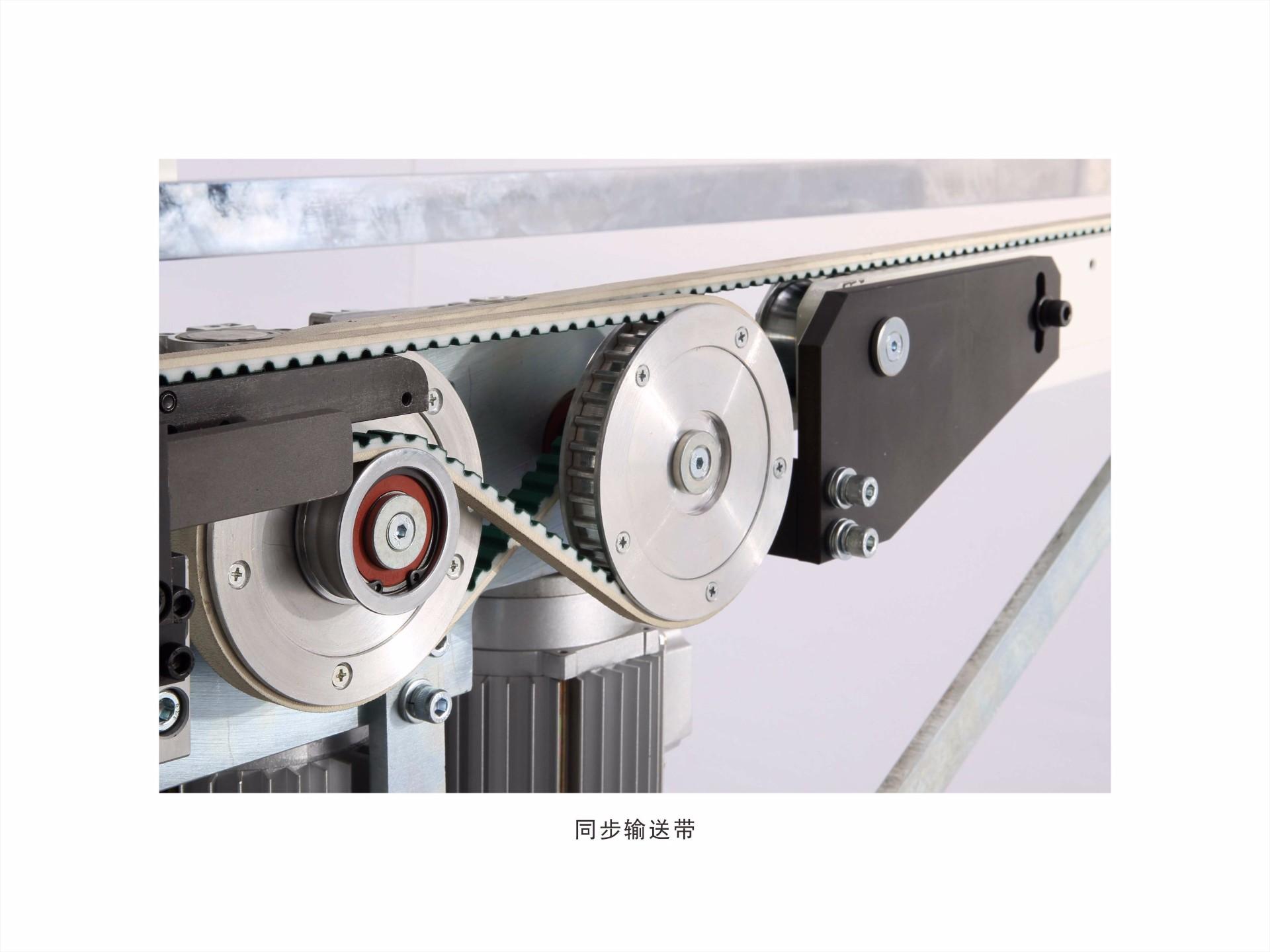 数控排钻 NDB402(电脑控制)