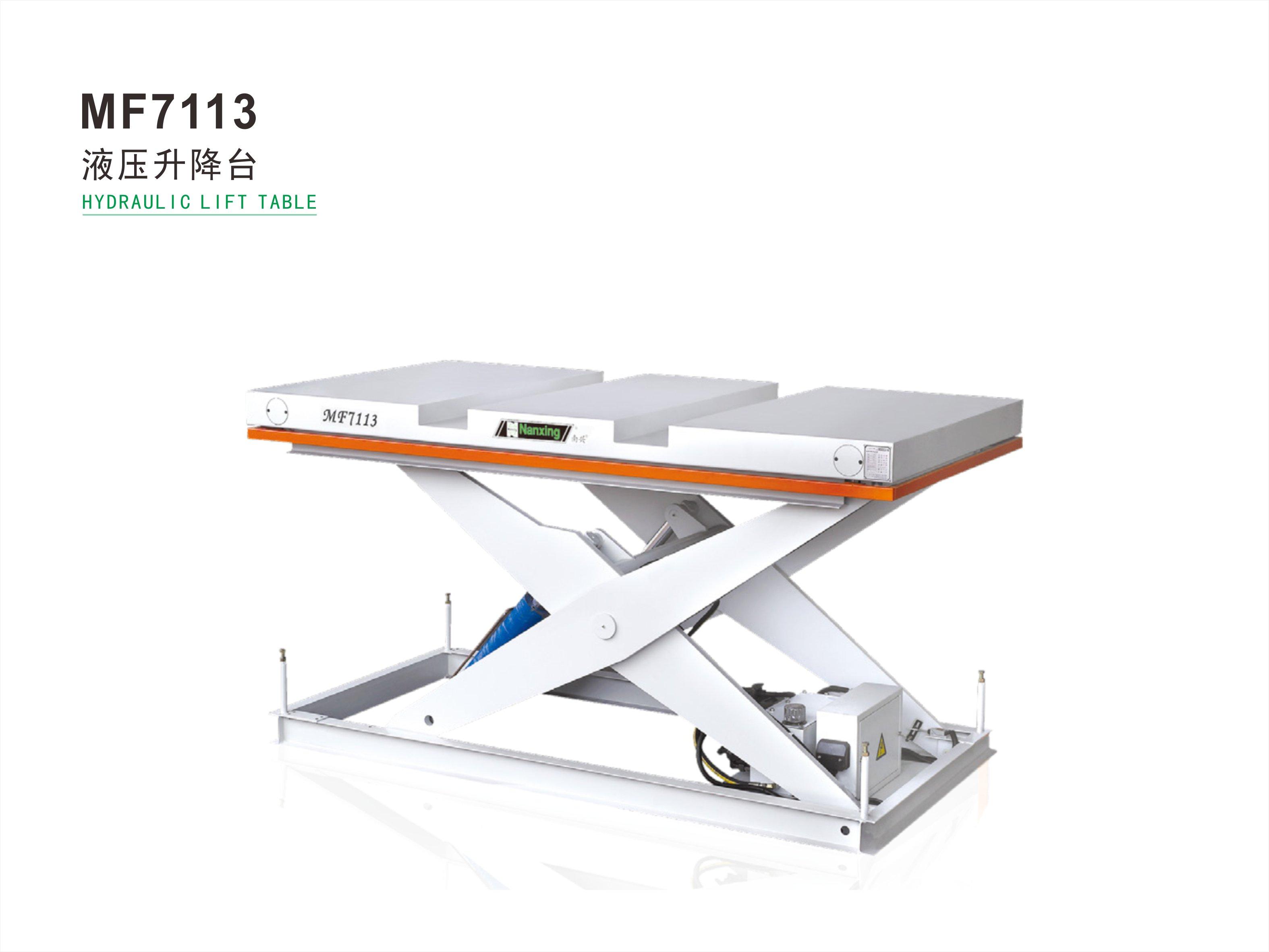 液压升降平台 MF7113