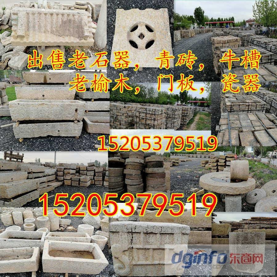 北京市崇文区老石器的长度尺寸