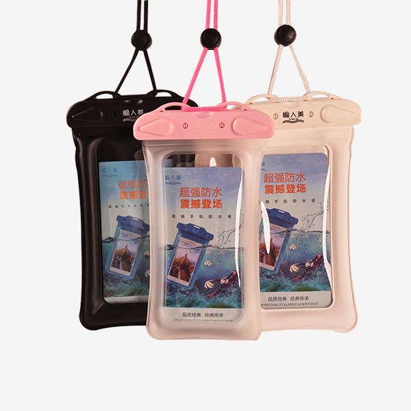 TPU漂浮手机防水袋
