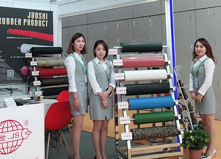 12屆華南不銹鋼展覽