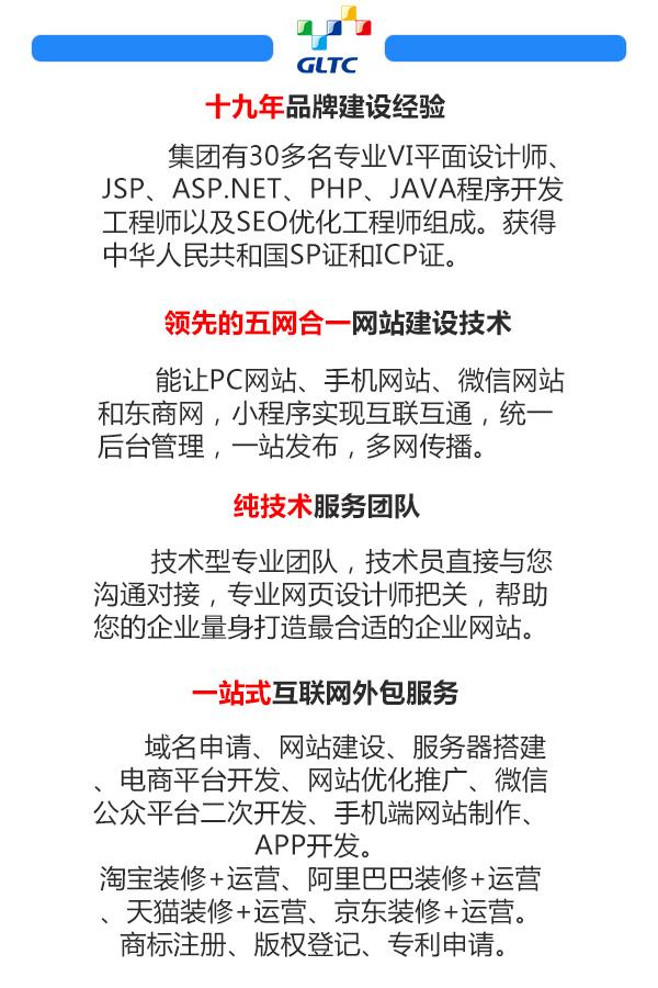 東莞網站建設,東莞手機端網站建設