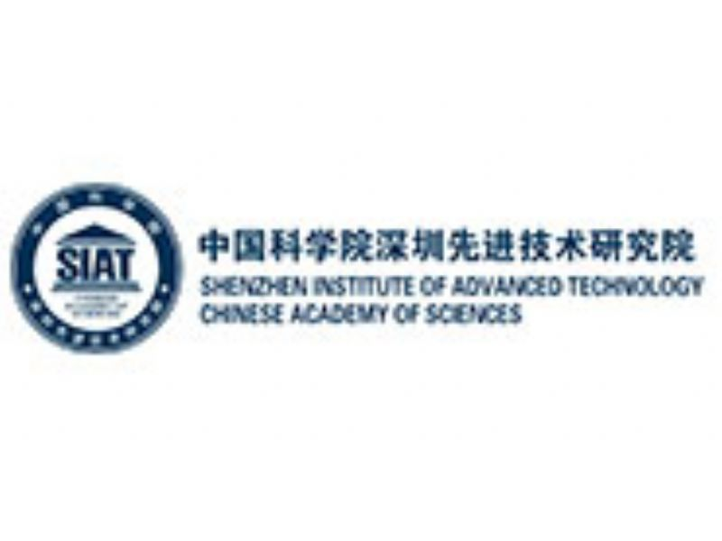 Shenzhen Advanced Technology Research Institute