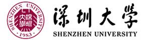 深圳大学招生简章