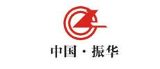 中国振华购买智茂全自动pcb分板机设备
