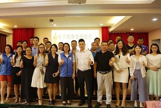 7月26日电子商务合规经营巡回宣传(城区站)圆满成功