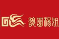 馥园杨姐食品(上海)有限公司