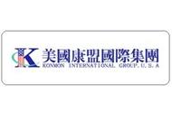 康盟(天津)科技发展有限公司