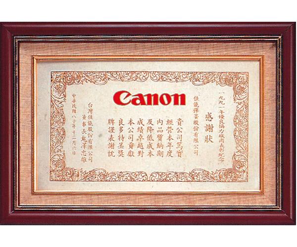 Canon certificate