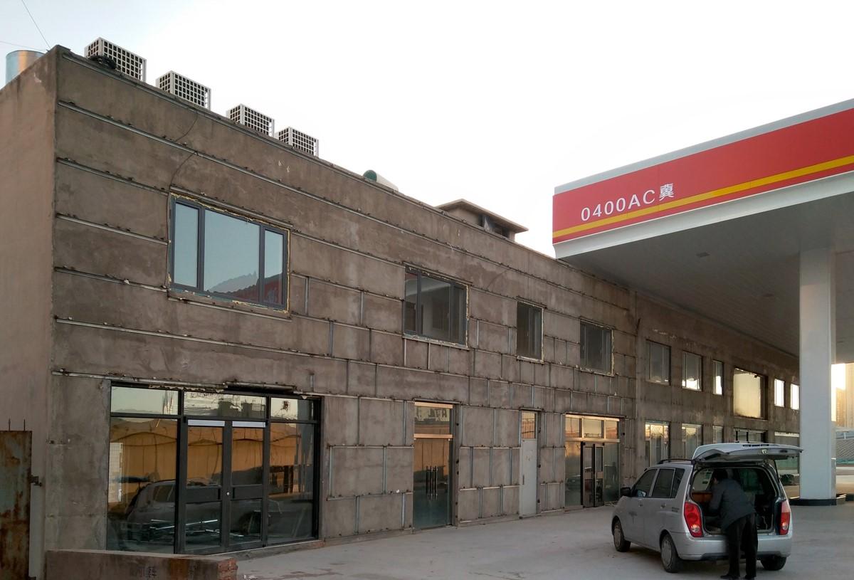 秦皇岛加油站供暖项目