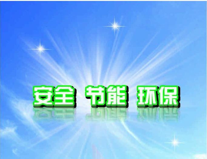 春秋彩票注册链接.png
