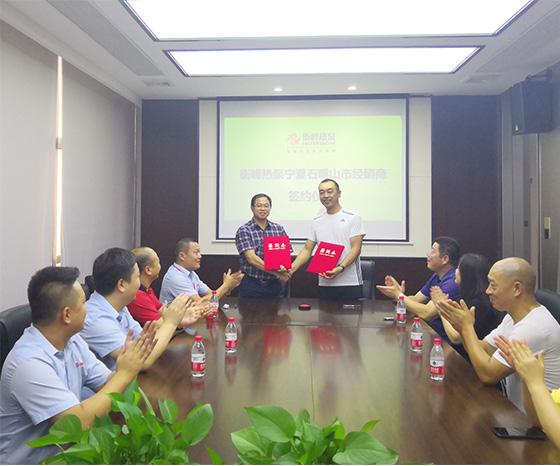 衡峰万博体育苹果手机版宁夏石嘴山市经销商签约仪式在衡峰万博体育苹果手机版总部举行