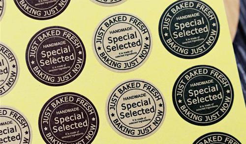 合乐金博娱乐城 平台版标签印刷的方式及各自特性