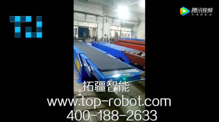 拓疆智能 案例视频:物流装卸货伸缩机