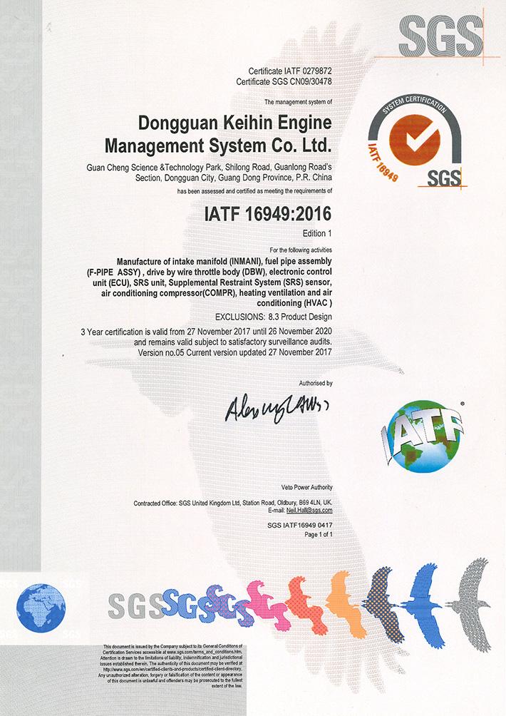IAFT:16949英文