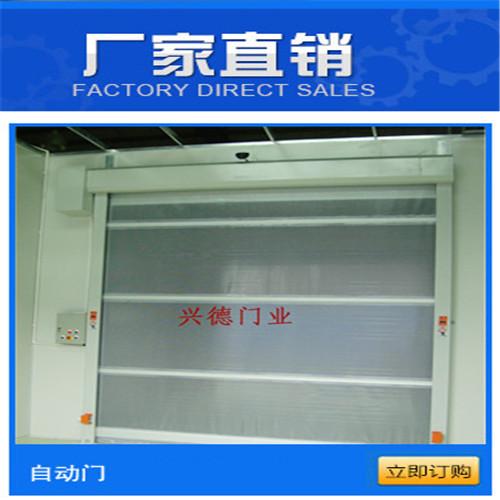 珠海工业用门