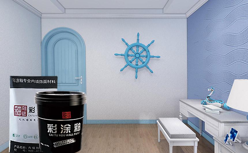 无机涂料墙面釉是什么?