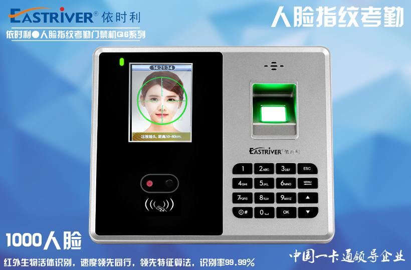 人脸识别考勤机如何安装及注意事项