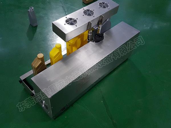 铝箔封口机1400W